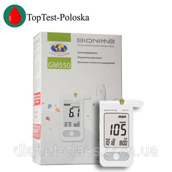 Глюкометр Bionime GM 550 (Бионайм ГМ 550)