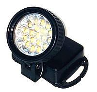 Фонарь налобный  DQ-539 19 LED