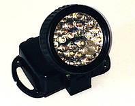 Фонарь налобный  DQ-539 28 LED