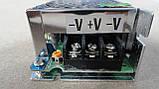 Блок питания для светодиодных лент 12 V / 100 W не герметичный, фото 4