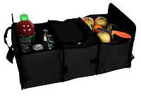 Термо сумка-органайзер в багажник автомобиля
