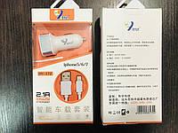 Прикуриватель с кабелем на айфон 2.1 А