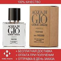 Giorgio Armani Acqua Di Gio Pour Homme Absolu EDP 50ml TESTER  (парфюмированная вода Джорджио Армани Аква Ди Джио Пур Хомм Аква тестер)