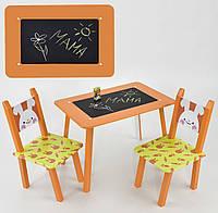 Столик МИНИ С 024 Зайчик Orange (С 024)