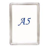 Рамка пластиковая ценникодержатель б/у формата A5 прозрачная информационная табличка