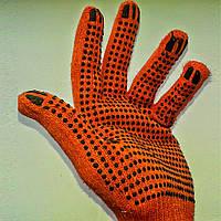 Перчатки рабочие с ПВХ покрытием коттон, фото 1