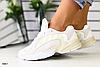 Кроссовки Adidas замшевые бежевые с белым