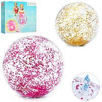 Надувной мяч Intex 58070, 71 см (Y)