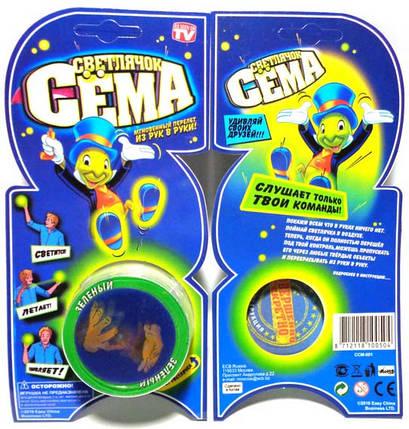 Светлячок Сема игра фокус, фото 2
