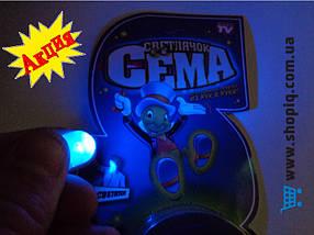 Светлячок Сема игра фокус, фото 3
