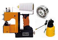 RZ668Y-Pump мешкозашивочная машина ультра-лёгкая 2,2Kg, супер-мощьная 190W