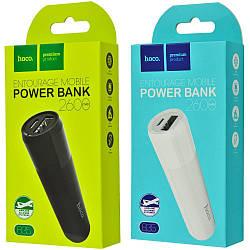 Внешний аккумулятор PowerBank Hoco B35 Entourage 2600 mAh