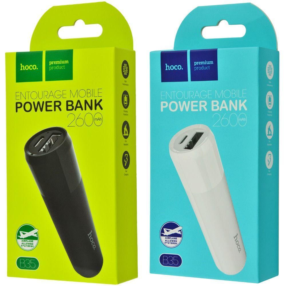Зовнішній акумулятор PowerBank Hoco B35 Entourage 2600 mAh