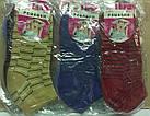 """Носки женские демисезонные х/б """"Ромашки"""" укороченный НЖД-02119, фото 3"""