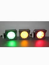 Светофоры светодиодные Pharos  7 Вт. диаметр  250мм  сигнальный, транспортный, фото 2