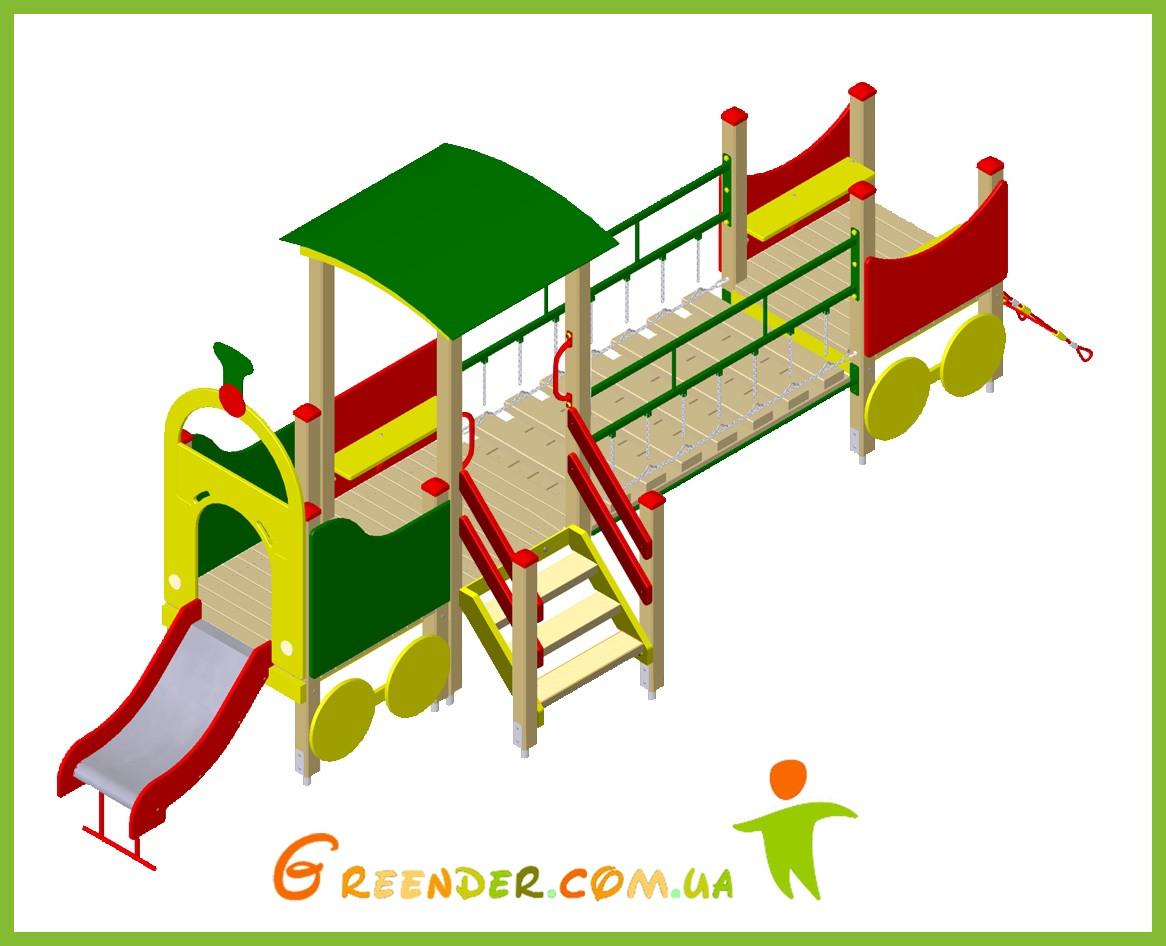 Поезд 07 с горкой, сеткой, подвижным мостиком и лестницей детский игровой комплекс