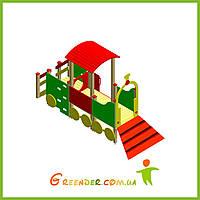 Поезд 05 с трапом и вагонеткой для детей уличный комплекс для игор