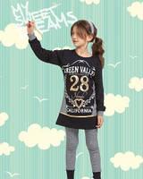 Пижама для маленьких модниц OZTAS