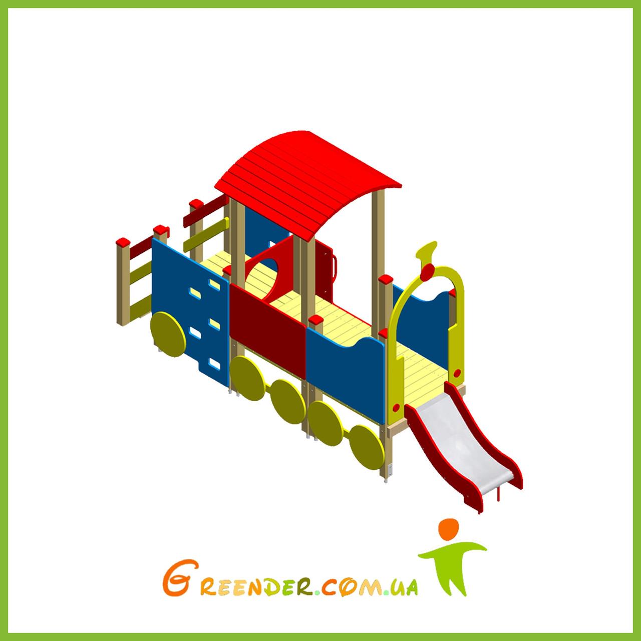 Поезд 03 с горкой и вагонеткой для детей уличные спорт площадки