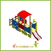Поезд 03 с горкой и вагонеткой для детей уличные спорт площадки, фото 1