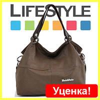 Женская кожаная сумка через плечо Weidipolo. Уценка! (226381)