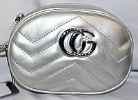 Женский серебристый клатч-пояс Gucci на ремешке 19*13 см
