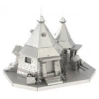 Металлическая сборная 3D модель Harry Potter - Rubeus Hagrid Hut (Хижина Рубеуса Хагрида), Metal Earth (MMS441)