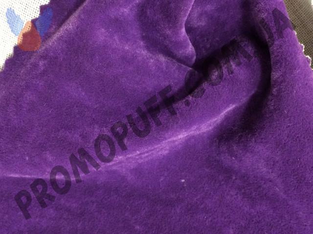 Кресло груша из флока фиолетового цвета. Купить кресло мешок грушу в Мариуполе.