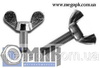 Винт барашковый нержавеющий М6х40мм, винт DIN 316, нержавеющая сталь А2, А4.