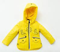 Куртка-жилет для девочки «Лола»