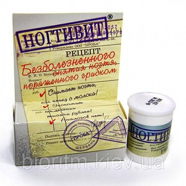 Ногтивит крем, 15 мл пр-во Россия