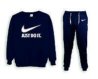 Мужской спортивный костюм, чоловічий костюм (реглан+штаны) Nike S264, Реплика