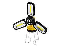 Фонарь для туризма MX-8801-3W+3COB  Желтый