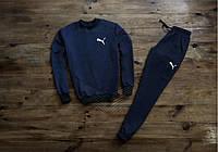 Мужской спортивный костюм Puma темно синий на манжете Реплика