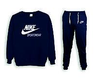Мужской спортивный костюм, чоловічий костюм (реглан+штаны) Nike S273, Реплика
