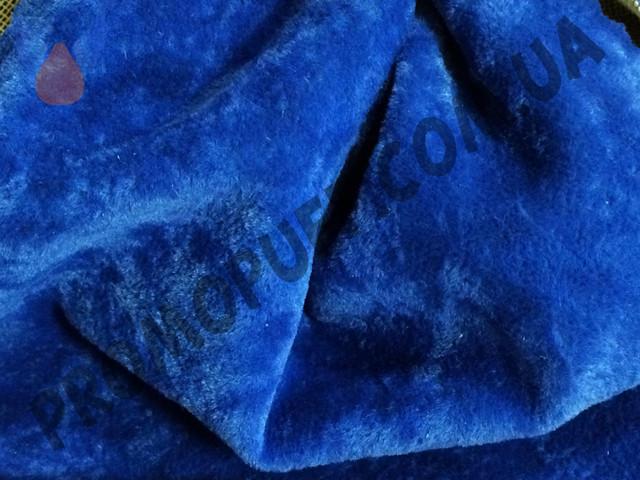 Кресло груша из флока синего цвета. Купить кресло мешок грушу в Чернигове.