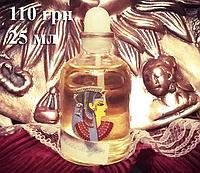 Духи египетские масляные с афродизиаком и феромонами «Нефертити». Арабские масляные духи.  Есть пробники