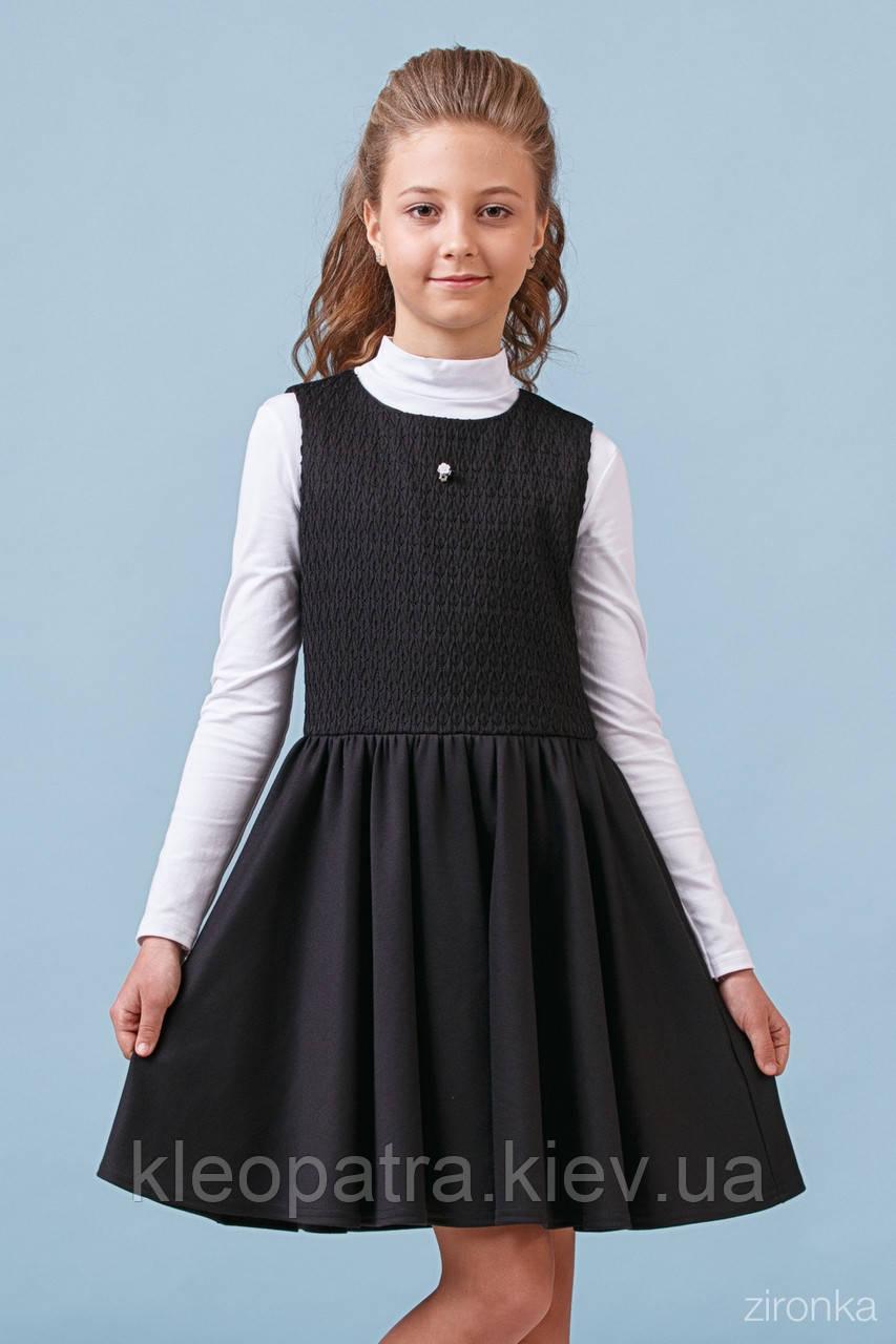 1b8487e12ff Сарафан школьный для девочки 40-8009-1 - Магазин