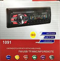 Автомагнитола  MP3 1091 съемная панель + ISO кабель