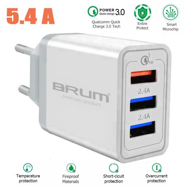 Сетевое зарядное BRUM BM-SQ-002 QC3.0 (3USB 5.4A)