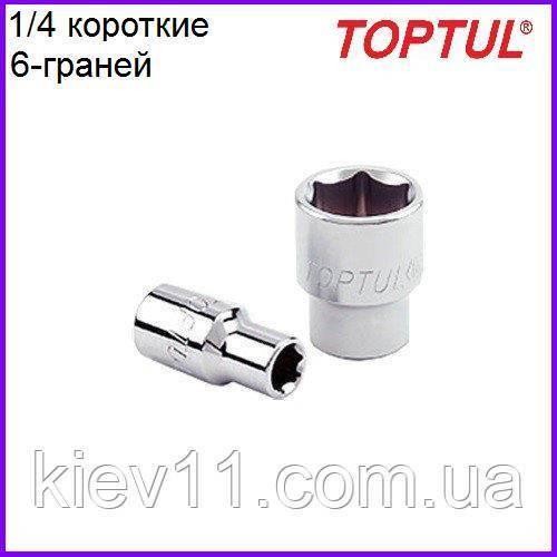 "Головка торцевая   1/4""  8мм  TOPTUL BAEA0808"