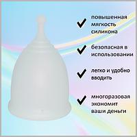 Менструальная чаша капа Мальва пр-во Украина. Немецкий силикон и оборудование (размер S прозрачная )