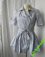 Куртка женская легкая плащ короткий рукав ветровка бренд River Island р.42