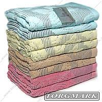 Полотенце банное махровое (Турция) 70 х 140 см 8 шт в упаковке.Расцветки в ассортименте.