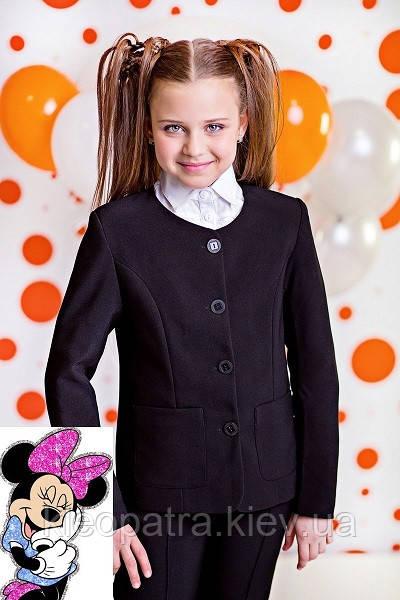 Жакет для девочки школьный 9003 Zironka
