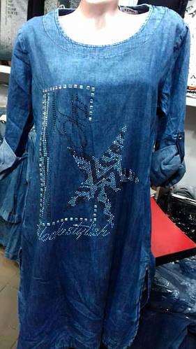 9c613d896eb Турецкое х б джинсовое платье большого размера.  продажа