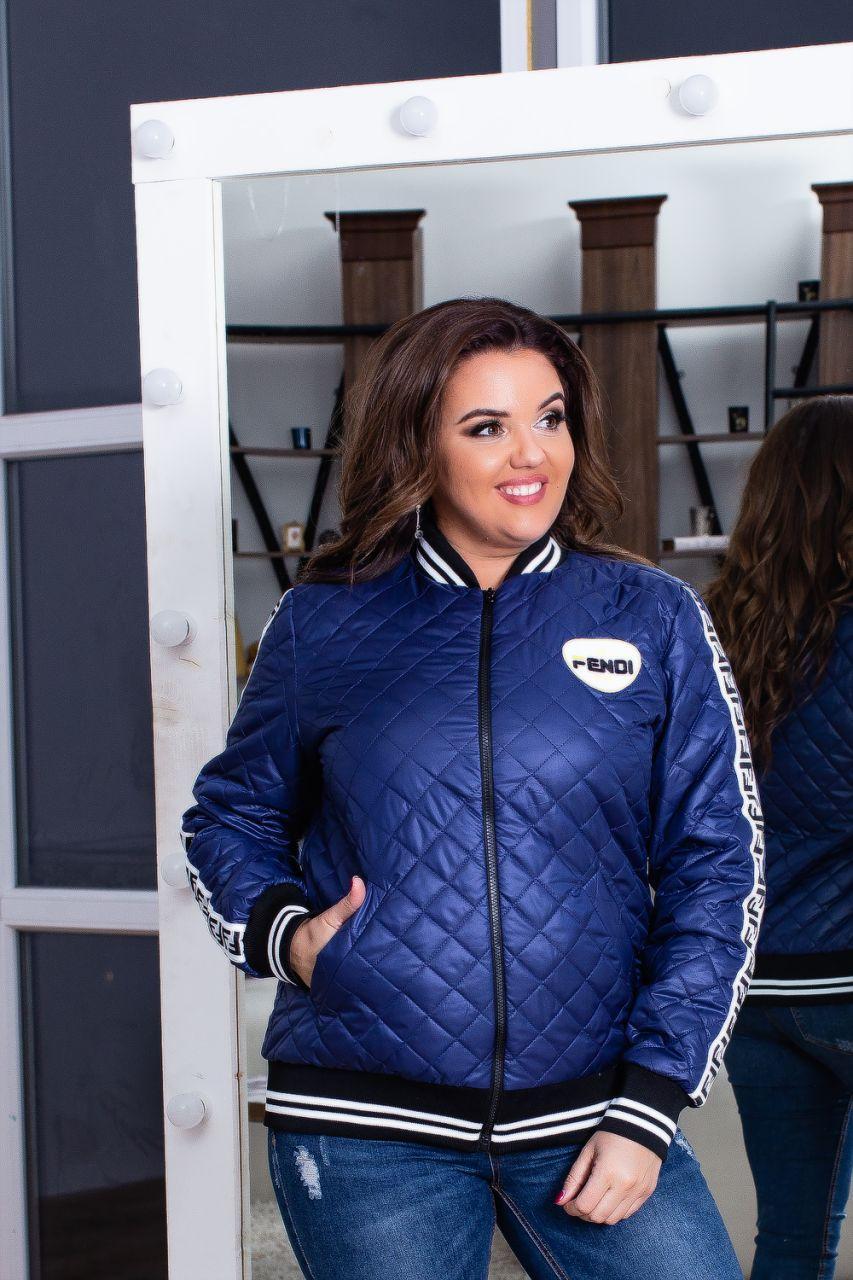 Куртка женская оп881