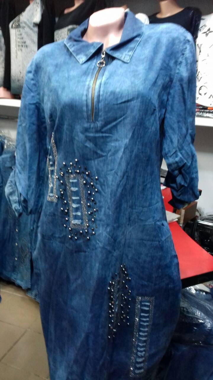 5f276b9d7a0 Турецкое х б джинсовое платье-рубашка большого размера.48-56укр.р-р ...