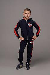 Детский спортивный костюм для мальчика трикотажный