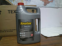 Моторное масло Texaco Havoline ULTRA S 5W-40, 5 литров